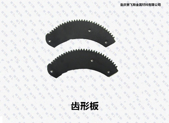 QPQ齿形板表面处理