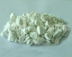 氮化基盐(基础盐)块状