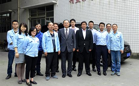 重庆赛飞斯金属材料有限公司